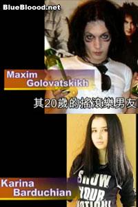 goth vs emo cannibalism maxim golovatskikh karina barduchian