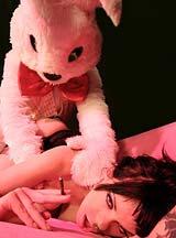 Gia Paloma Easter Bunny Luv